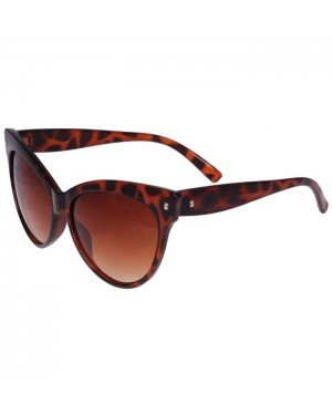 Cat Eye mode zonnebril Leopard